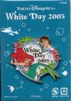 20050314