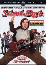 SoR-DVD