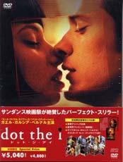 dot_the_i_dvd