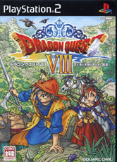 dragon_quest_game