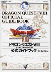 dragon_quest_guide_01