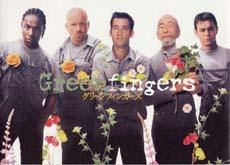 green_fingers_