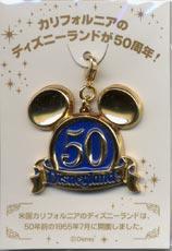iCoDP50YoM-01