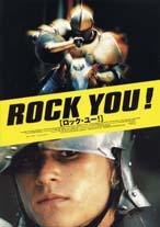 rock_you
