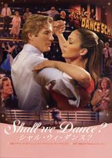 shall_we_dance