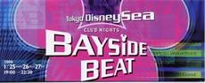 tds20060126_baysidebeat01