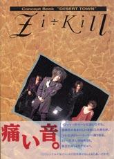 zikill_conceptbook