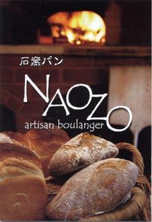 Naozopostcard