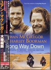 Longwaydowm