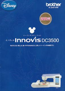 Innovisdc3500