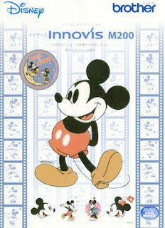 Innovism200