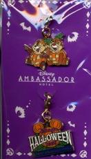 Ambassador20060917