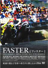 Faster01