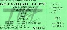 Live20060524_2