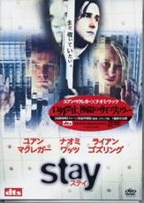 Stay_dvd