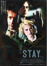 Stayf01