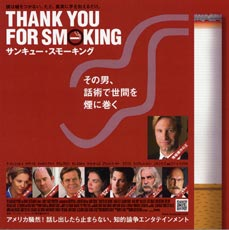 Thankyouforsmoking02
